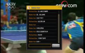 CCTV-online3